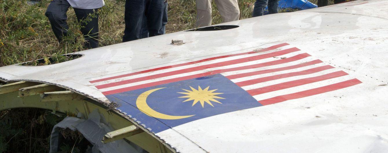 Нідерланди розслідуватимуть роль України у справі MH17, арешт американця у Вінниці. П'ять новин, які ви могли проспати
