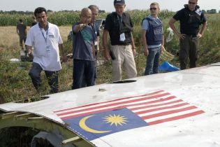 В МИД РФ отреагировали на новые доказательства причастности Кремля к сбитию рейса MH17