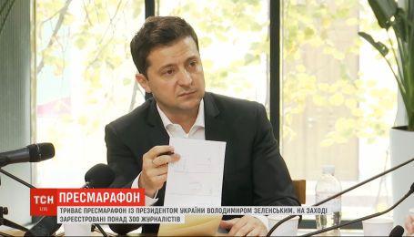 Прес-центр на фуд-корті: Зеленський готовий спілкуватися із журналістами до ночі
