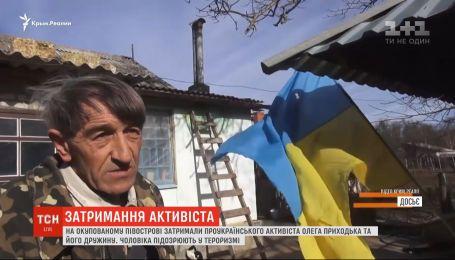 Российские оккупанты в Крыму подозревают проукраинского активиста в терроризме