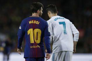 Месси признался, что скучает по Роналду в Чемпионате Испании