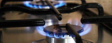 Міністр енергетики розповів, якою буде ціна на газ в Україні наступного року