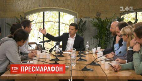 """""""Мы не обслуживающий персонал для политиков США"""": основные тезисы Зеленского на пресс-марафоне"""