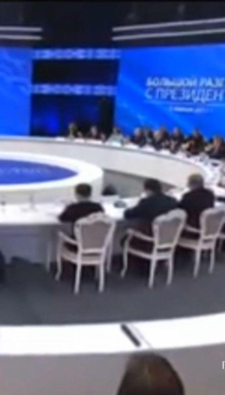 Зеленський встановив світовий рекорд - так довго з журналістами жоден президент не спілкувався