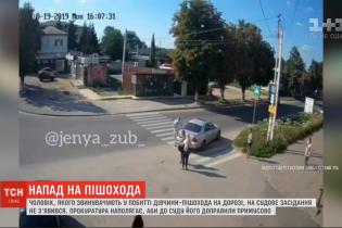 На Харьковщине водитель избил незнакомку. На заседание суда он не пришел
