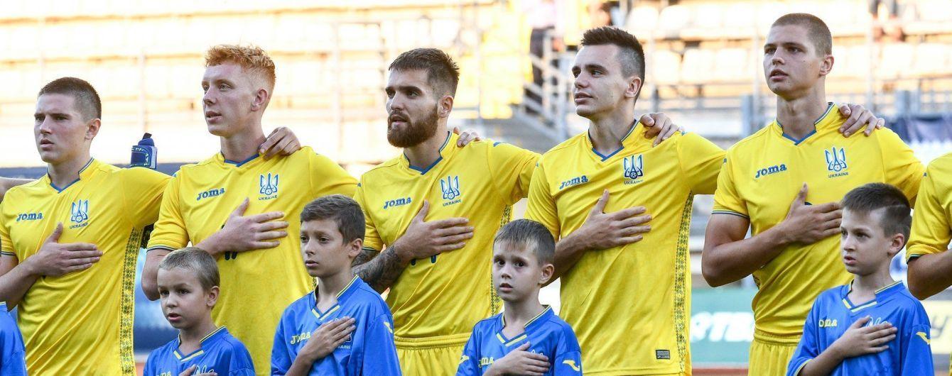 Молодежная сборная Украины потерпела второе поражение в отборе на Чемпионат Европы-2021