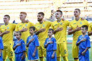 Молодежная сборная Украины драматично уступила Дании в отборе к Евро-2021