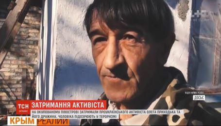 В оккупированном Крыму минимум на два месяца арестовали активиста Олега Приходько