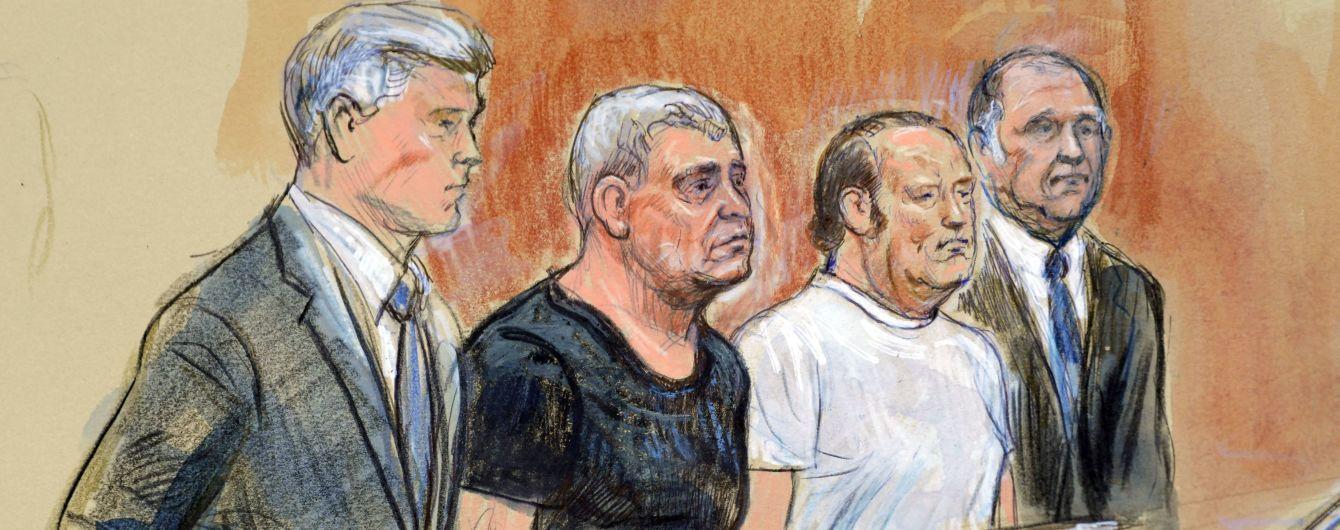 Адвокат Трампа обідав з Парнасом та Фруманом за кілька годин до їхнього арешту – Wall Street Journal