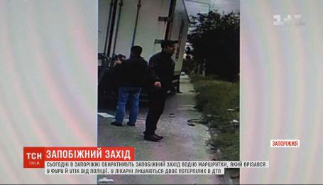 Меру пресечения суд изберет водителю, который в Запорожье врезался в фуру, а затем убежал