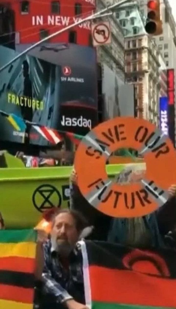 Сім десятків учасників кліматичного протесту затримали у Нью-Йорку