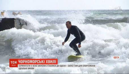 Серфингисты со всей Украины съехались в Одессу для морских волн