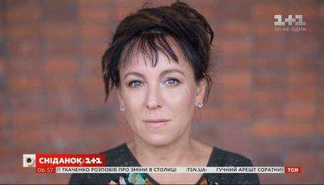 Ольга Токарчук отримала нобелівську премію з літератури