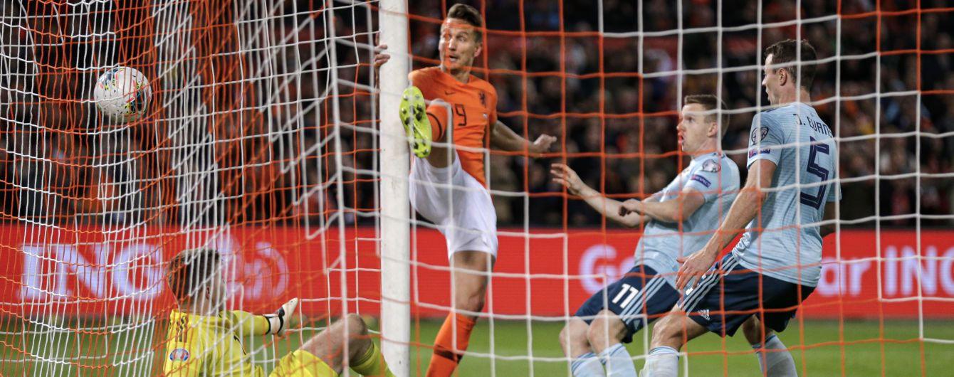Отбор к Евро-2020. Нидерланды благодаря фантастической концовке вырвали победу над Северной Ирландией