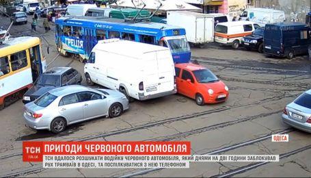 Водитель, авто которой заблокировало рук трамваев в Одессе, извинилась за неудачную парковку