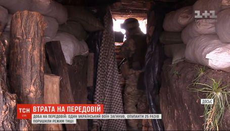 Український воїн загинув унаслідок ворожого обстрілу на передовій