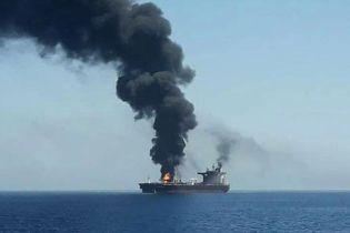 У берегов Саудовской Аравии взорвался иранский танкер
