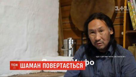 Друга спроба вигнати Путіна: якутський шаман знову збирається у похід до Москви
