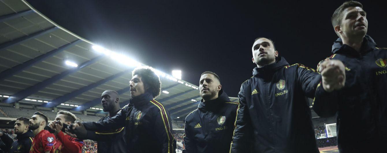 Определилась первая сборная, которая гарантировала себе участие на Евро-2020