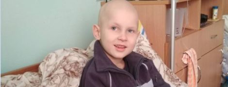 Саркома сечового міхура уразила 6-річного Льоню