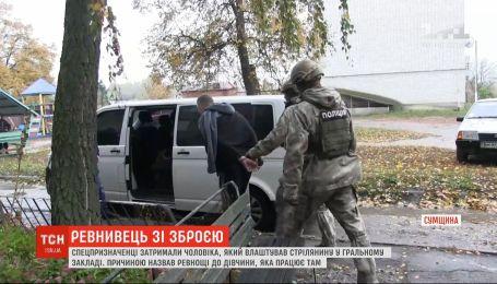 Ссора из-за девушки привела к стрельбе в игральном заведении в Сумской области
