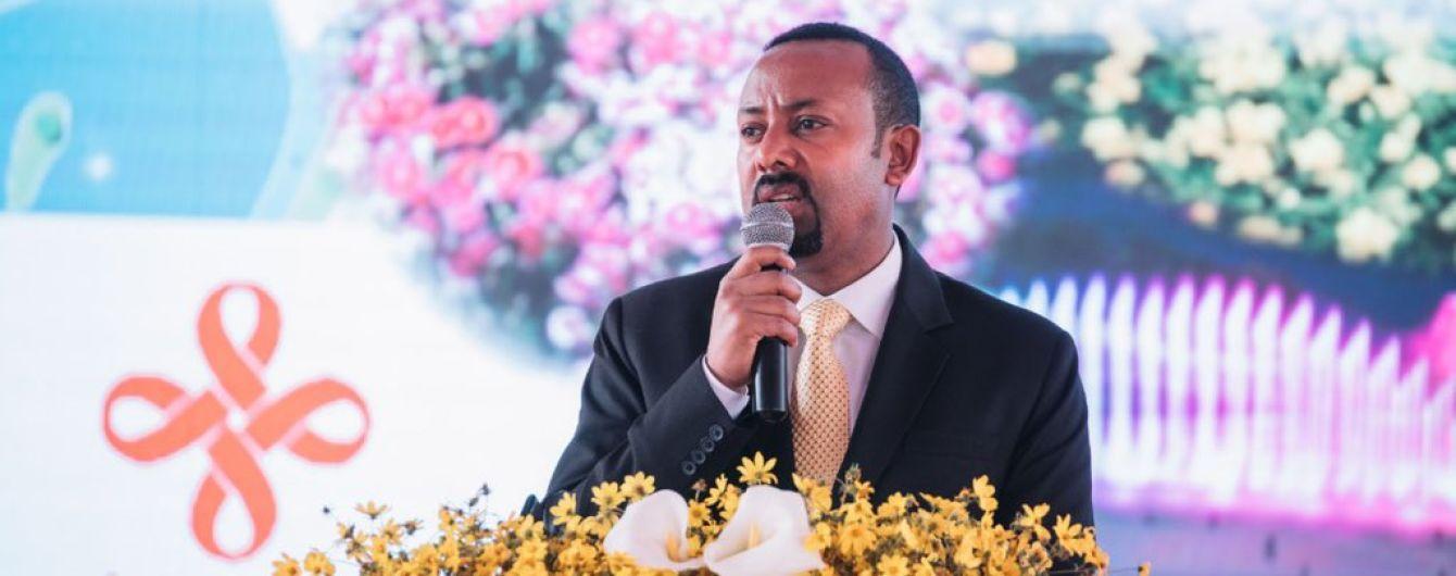 Нобелівську премію миру вручили прем'єру Ефіопії