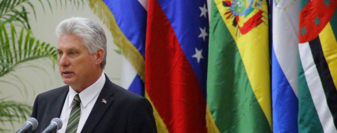 На Кубі вперше за понад сорок років обрали президента