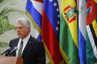 На Кубе впервые за сорок лет избрали президента