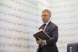 """Президент назначил исполнительного директора """"Нафтогаза"""" в наблюдательный совет """"Укроборонпрома"""""""