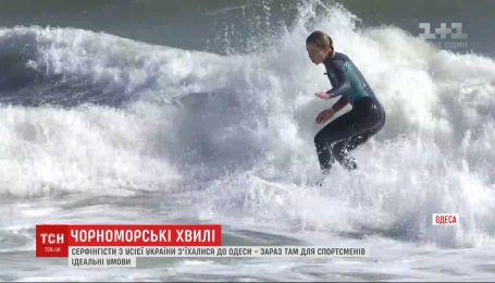 На одеському морі підкорюють хвилі серфінгісти з усієї України