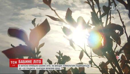 +22 на выходных и вероятные дожди: в Украине прогнозируют повышение температуры