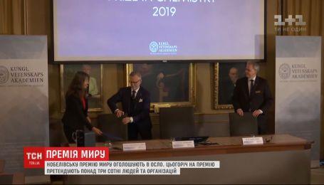 Нобелевскую премию мира вручили в Осло премьер-министру Эфиопии