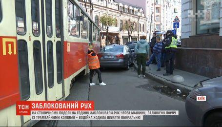 Целый район Киева заблокировало одно авто, оставленное возле трамвайных путей