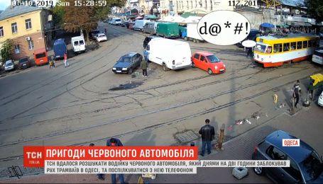 Извинилась перед всей Одессой: водителю-нарушительнице стыдно за неправильную парковку