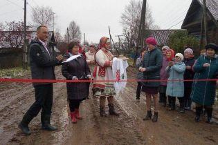 Открытие болота вместо дороги в РФ и кавер белорусской на трек alyona alyona. Тренды Сети