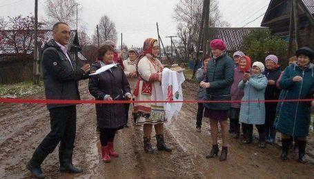 Відкриття болота замість дороги в РФ і кавер білоруською на трек alyona alyona. Тренди Мережі