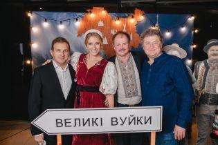 """Украинские звезды и гуцульские развлечения: как прошел допремьерный показ комедии """"Великі Вуйки"""""""