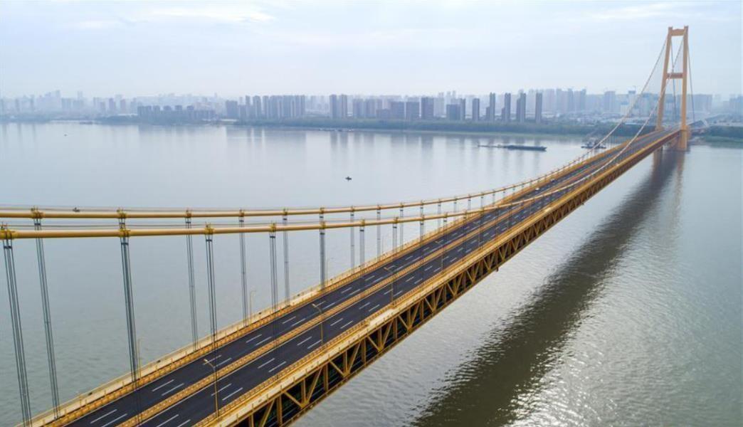 Китай город Уханьмост