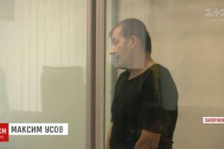 В Запорожье отправили в СИЗО водителя, который совершил смертельное ДТП