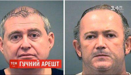 """Розвиток """"Ukraine-Gate"""": у США заарештували Ігоря Фурмана та Льва Парнаса"""