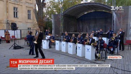 В Украину с туром приехал оркестр военно-воздушных сил США в Европе