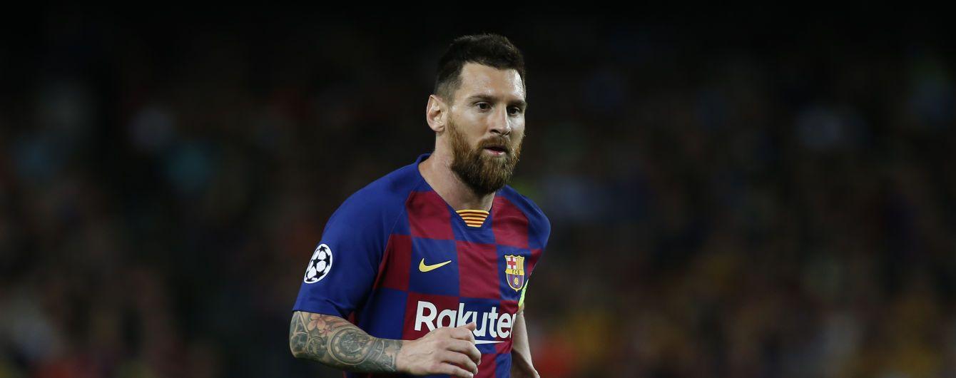 """""""Барселона"""" збирається подовжити контракт з Мессі - ЗМІ"""