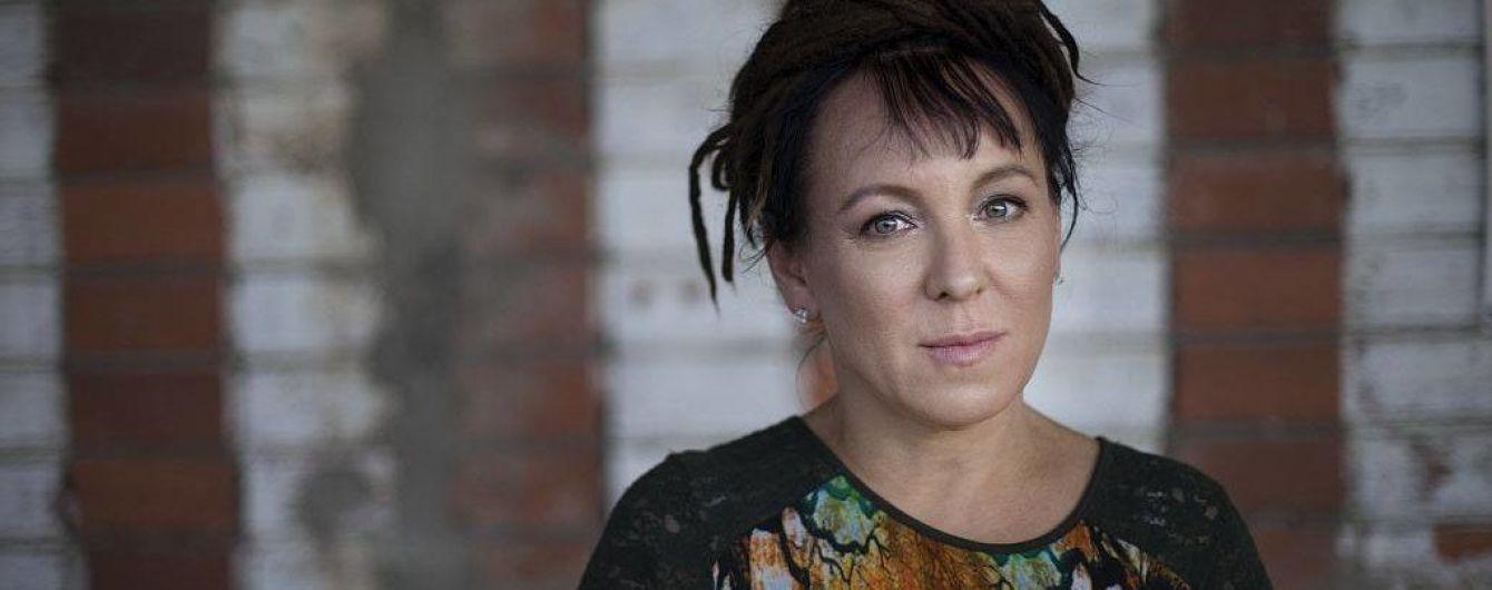 Лауреатка Нобелівської премії Ольга Токарчук стане почесною гостею 27 BookForum 2020
