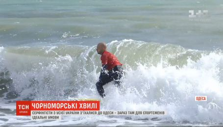 На поиски морских волн: в Одессу съехались серфингисты со всей Украины