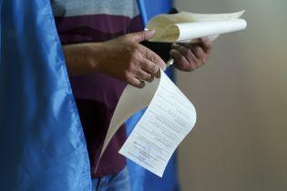 На Донеччині членів виборчої комісії засудили за підроблення підписів під час виборів президента