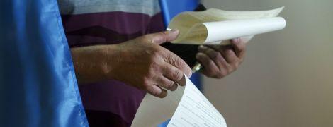 Рада підтримала постанову про призначення місцевих виборів в Україні
