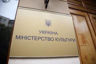"""Минкульт расширил """"черный список"""" российских актеров еще на 4 фамилии"""