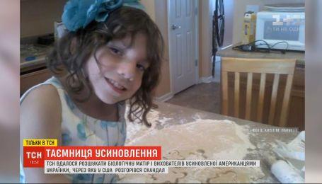 Дитина чи доросла: у США розгорнувся скандал навколо усиновленої українки