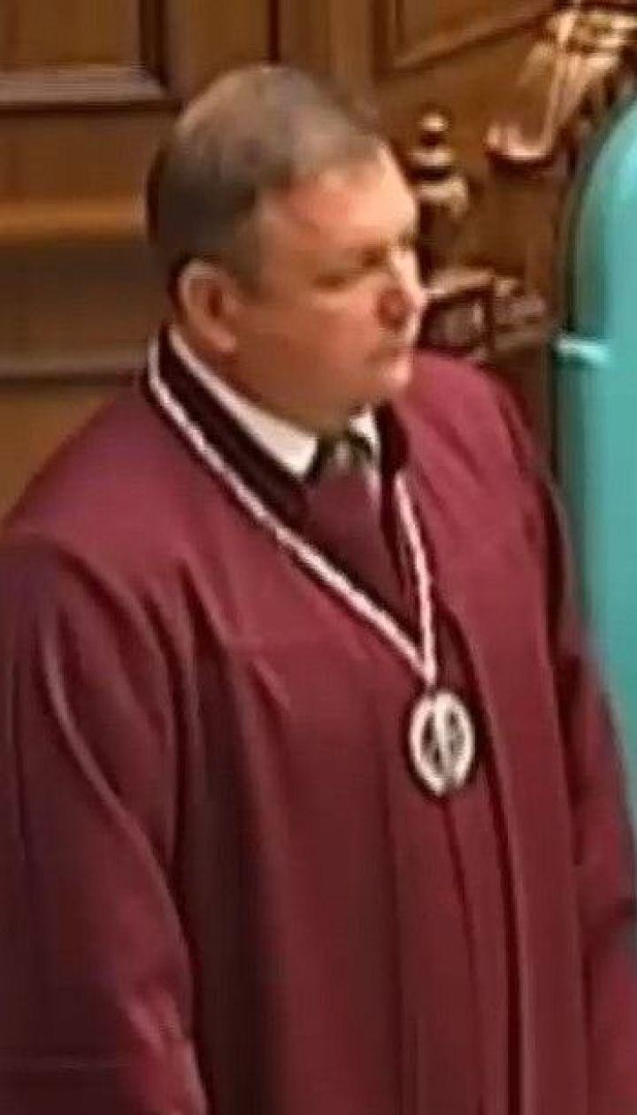 Окружной админсуд Киева восстановил Шевчука в должности председателя КС