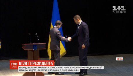 Киевлянин Максим Куцый стал новым главой Одесской ОГА